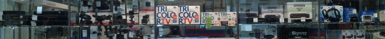 Цифровые приставки для ТВ в Самаре
