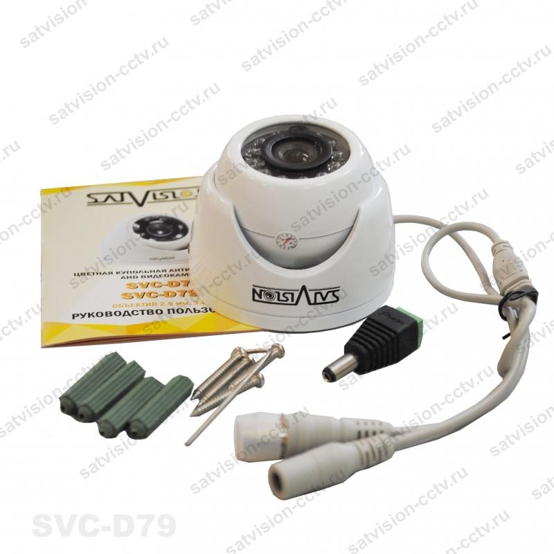 Видеокамера SVC-D79