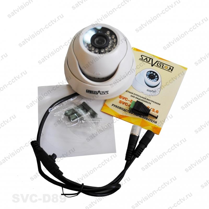 Видеокамера SVC-D89 3.6