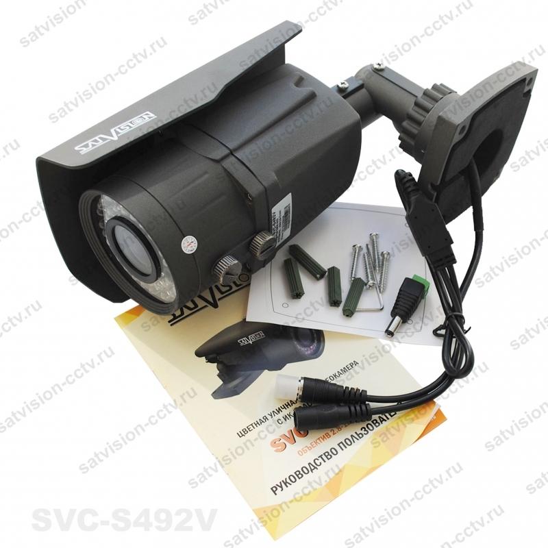 Видеокамера SVC-S492V
