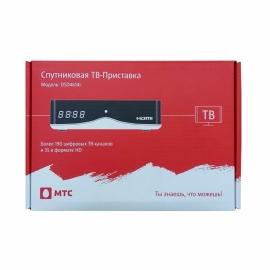 Комплект спутникового ТВ МТС №191 (приёмник в комплекте)