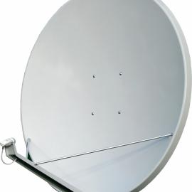 Антенна спутниковая с кронштейном 90 см. в комплекте + конвертер на 2 выхода
